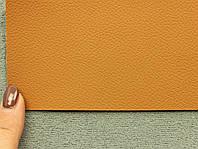 Авто кожзам оранжевый, Германия