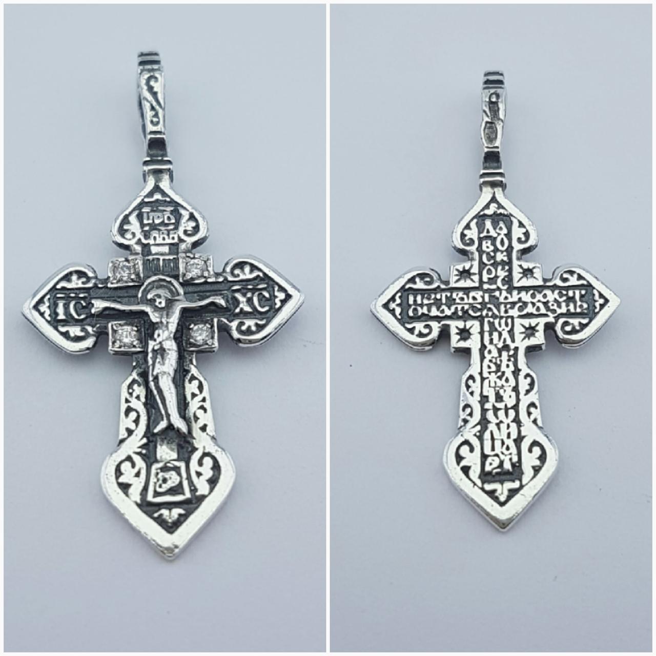 Серебряный Крест Арт. Кр 202