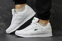 Белые мужские кроссовки Lacoste