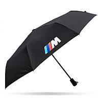 Зонт BMW M: автомат, удобная ручка