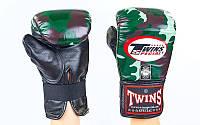 Снарядные перчатки кожаные TWINS (зеленый камуфляж)