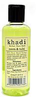 Гель для умывания Ним туласи (Neem Tulsi face wash gel Khadi) 210 мл