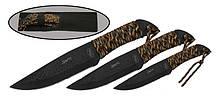 """Метальні ножі """"Дартс"""" (М012-67)"""