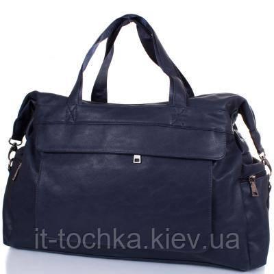 860cbd6ef47b Дорожная сумка с ручками anna li tu13615-navy темно-синяя на 28,8 ...