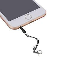 Удобные аксессуары для мобильных телефонов Ремень для ремня