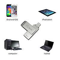 Флешка универсальная для всех видов устройств, 64GB