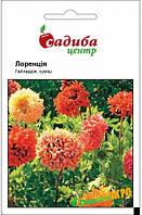 """Семена Гайлардии """"Лоренсия"""", смесь, 0.2 г, """"Садиба  Центр"""",  Украина"""
