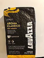 Кофе Lavazza Aroma Classico Италия 1 кг