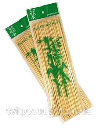 Палочки для шашлыка 20 см
