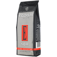 Кофе Эгоист (Egoiste ) молотый в упаковке 250 грамм