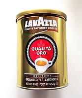 Натуральный молотый кофе Lavаzza Premium Qualita Oro банке 250 грамм