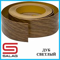 Напольный плинтус гибкий, 20 мм х 30 мм, Дуб светлый
