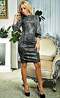 Платье. Платья. Женское платье. Трикотажное платье  с лёгким напылением серого цвета, фото 1