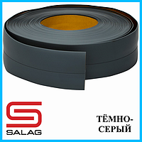 Эластичный плинтус, 20 мм х 30 мм, Тёмно-серый