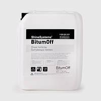 Shine Systems BitumOff - Антибитум 5 л