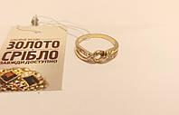 Золотое кольцо. Размер 18. Вес 2,38 грамм. Комиссионное, б/у.