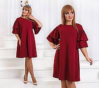 """Стильное платье для пышных дам """" Рюш """" Dress Code, фото 1"""