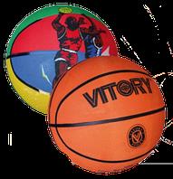 Мяч баскетбольный низкие цены