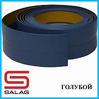 Плинтус для пола гибкий, 20 мм х 30 мм, Голубой