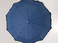 Зонт женский полуавтомат SL в горошек с рюшей (SL33057А-4) синий