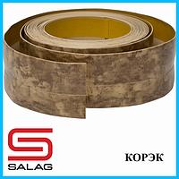 Плинтус для криволинейных стен, 20 мм х 30 мм, Корэк