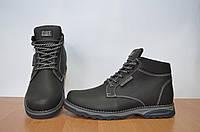 Зимние мужские ботинки Caterppiler.Натуральная кожа.