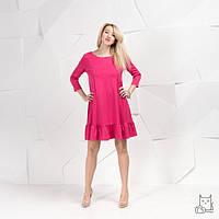 Платье расклешенное с оборкой для беременных и кормящих мам HIGH HEELS MOM (малиновый, размер one size), фото 1