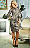 Платье. Платья. Женское платье. Трикотажное платье  с лёгким напылением цвета кофе