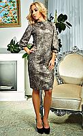 Платье. Платья. Женское платье. Трикотажное платье  с лёгким напылением цвета кофе, фото 1