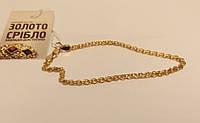 Браслет золотой цепной, вес 4.59 грамм, размер 20 см.