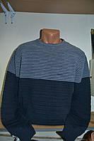 Мужской свитер больших размеров. Батал №090