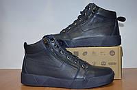 Зимние мужские ботинки Ed-ge.Натуральная кожа.
