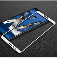 Захисне скло 2.5 D для Huawei Honor 7x