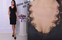 Черное платье по колено без рукава с кружевным декольте