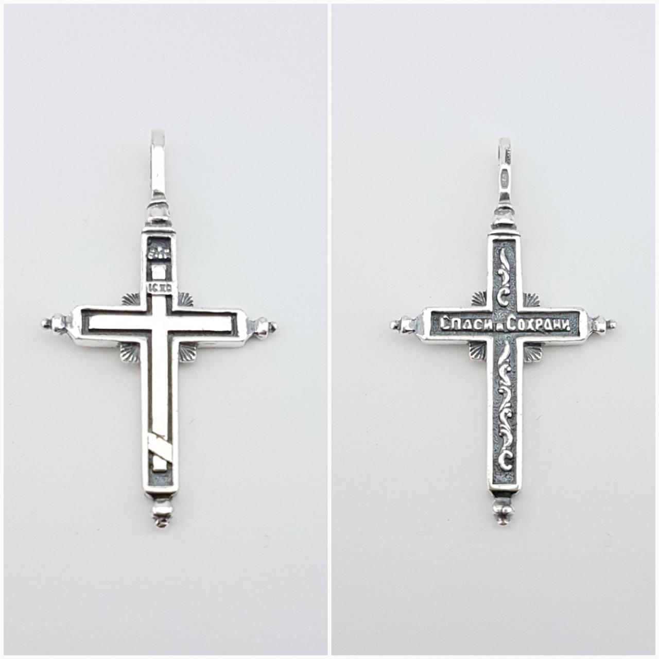 Серебряный Крест Арт. Кр 209