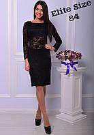 Черное гипюровое элегантное платье по колено с кружевом