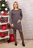 Женское теплое платье. RBOSSI P17. Размер 44-46.