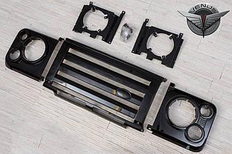 Решетка рамки на фары CVX тюнинг Land Rover Defender черные