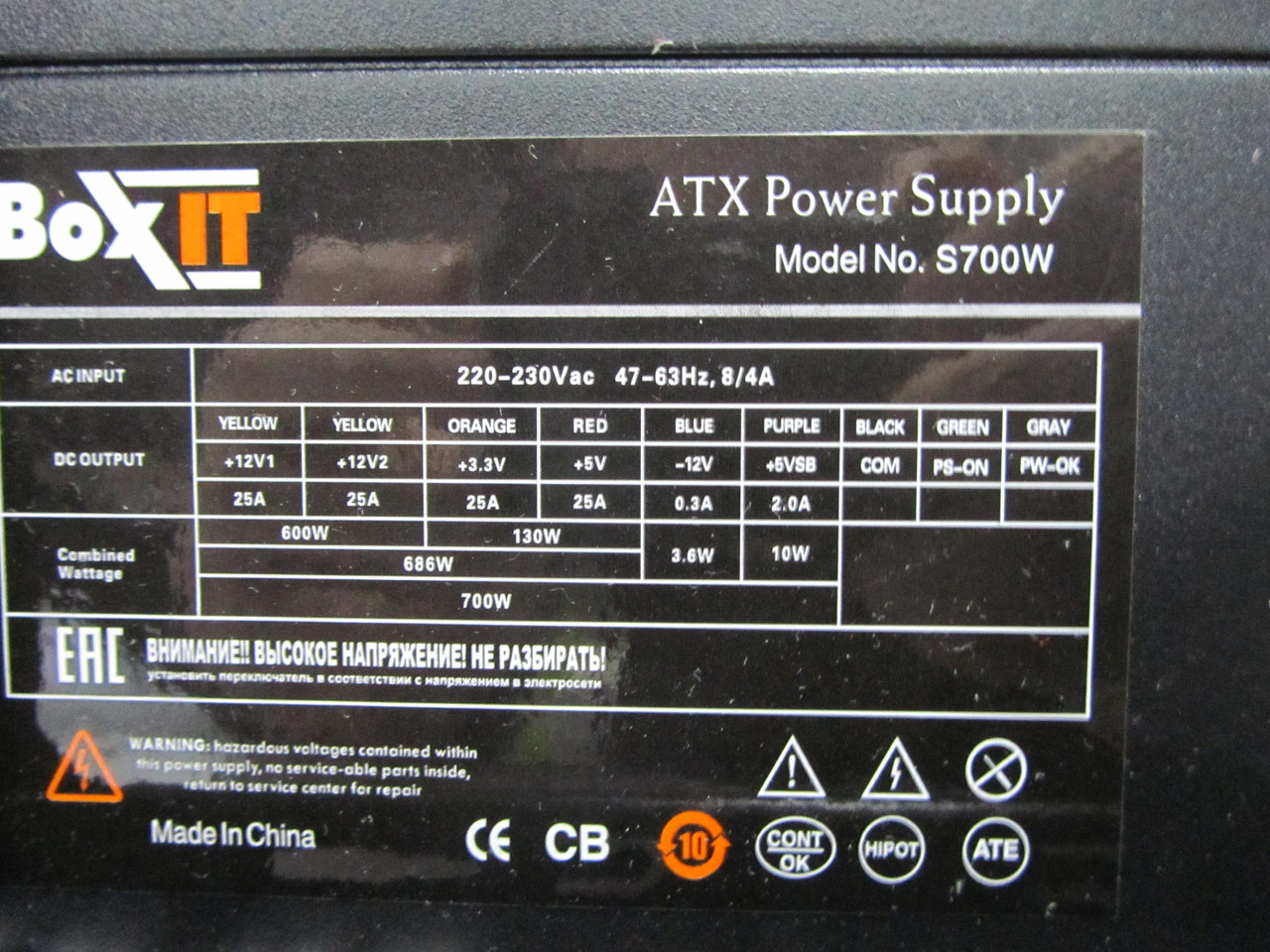 Блок питания ATX BoxIT S700W 120mm 700W