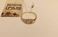 Кольцо золотое со вставками, размер 19,5. Вес 2,38 грамм.