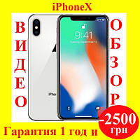 Телефон,Смартфон IPhone X Silver Professional 100% КОРЕЙСКАЯ КОПИЯ
