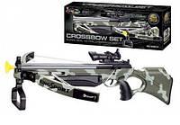 Игровой набор 35881H KingSport Арбалет со стрелами и лазерным прицелом