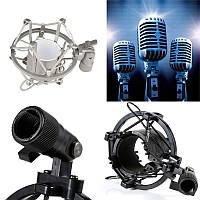 46 мм Mic Shock Mount Stand Holder Крепежные зажимы для звукозаписи студии