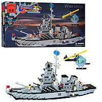 Конструктор BRICK 208885/112 корабель.