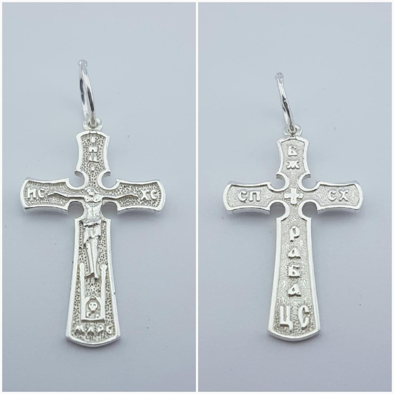 Серебряный Крест Арт. Кр 118