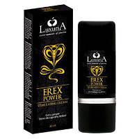 Возбуждающий крем для мужчин Luxuria Erex Power Cream