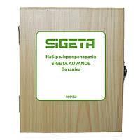 Набор микропрепаратов Sigeta Advance Ботаника (20 шт.)