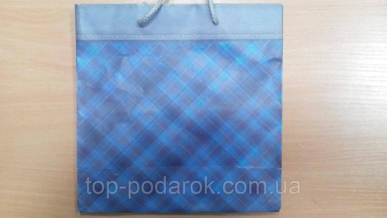 Пакет подарочный бумажный размер 23*23*10