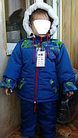 Теплющий Зимний костюм комбинезон на мальчика 1,2,3,4 года.Холодная зима!