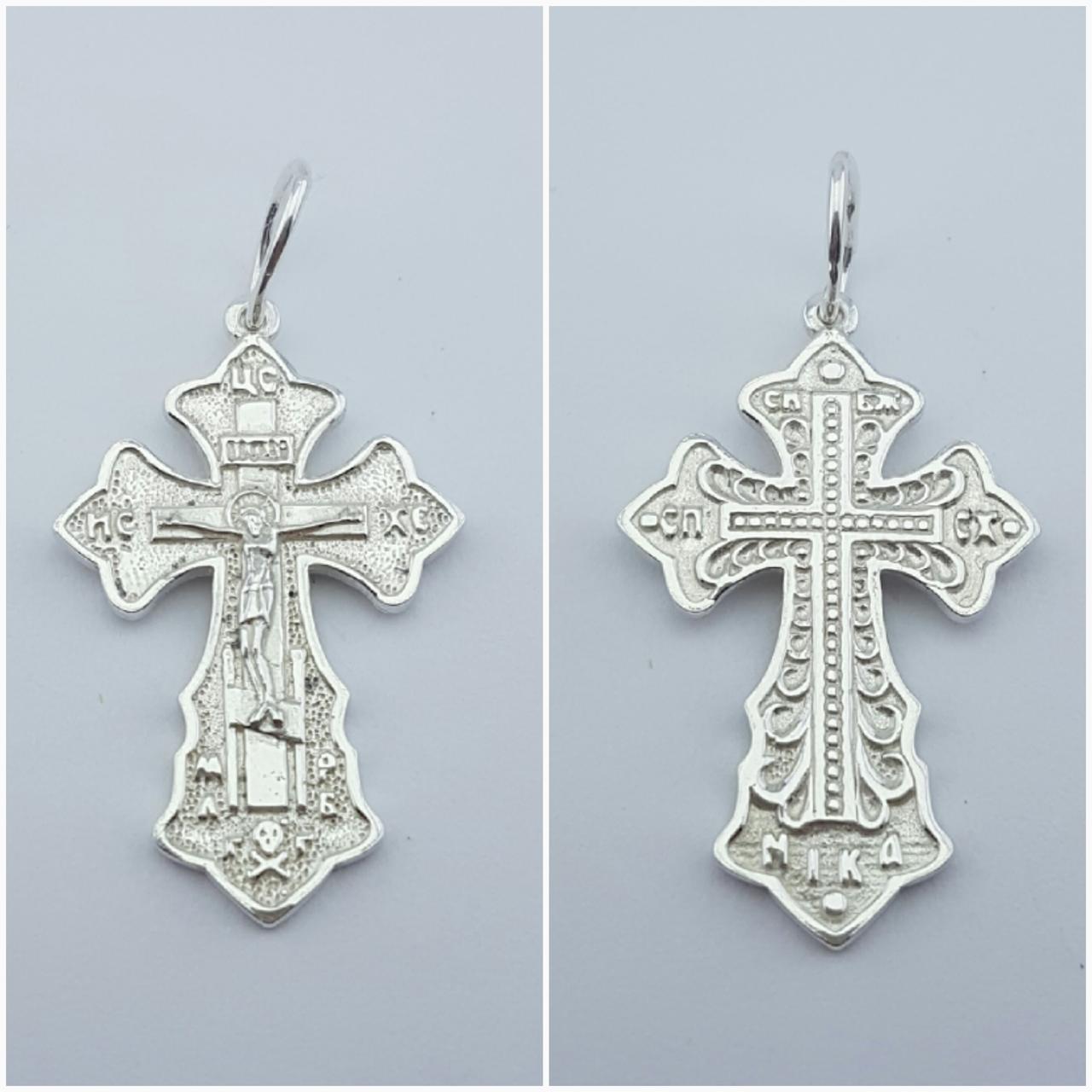 Серебряный Крест Арт. Кр 129